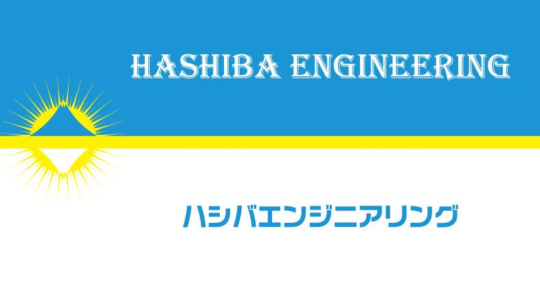 HASHIBA ENGINEERING